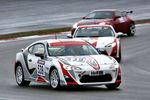 Toyota building new WRC- eligible rally car