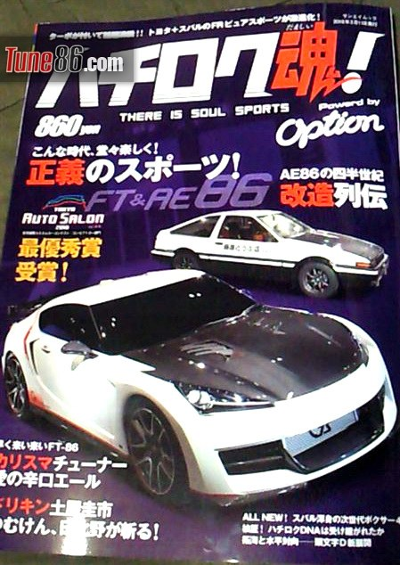 Hachiroku damashii magazine cover with FT-86 g sports concept on cover