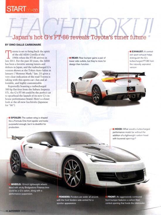 autoweek, magazine, ft-86, g sports, toyota ft-86 g sports in Autoweek Magazine