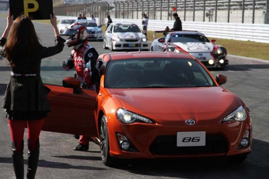 Toyota 86 at Gazoo Racing Motorsports Festival 2011, photo02.jpg -