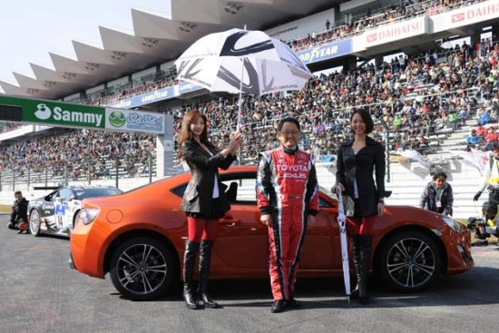 Toyota 86 at Gazoo Racing Motorsports Festival 2011, photo32.jpg -