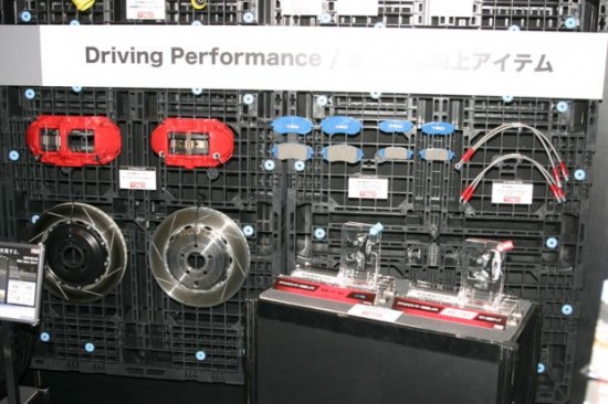 86 brake upgrades - Brake upgrades kit for Toyota 86 at Tokyo Auto Salon 2012 exhibition show