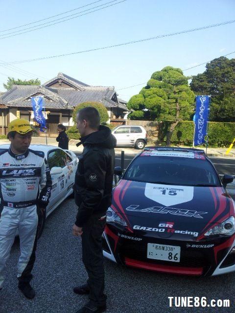 toyota 86 rally luck karatsu kyushu japan gazoo racing 1 - toyota 86 rally luck karatsu kyushu japan gazoo racing 1 photo