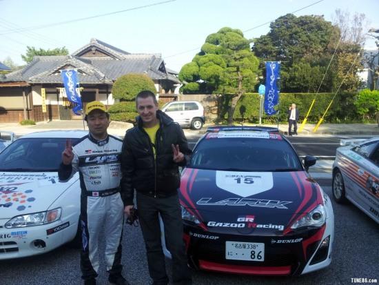 toyota 86 rally luck karatsu kyushu japan gazoo racing 3 - toyota 86 rally luck karatsu kyushu japan gazoo racing 3 photo