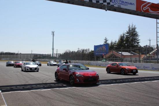 tsukuba toyota 86 race - tsukuba toyota 86 race photo