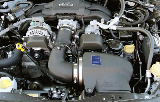 GReddy air intake - GReddy  Scion FR-S / Subaru BRZ Momentum Intake System