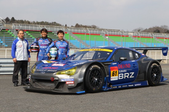 brz gt300 supergt2 - brz gt300 supergt2 photo image