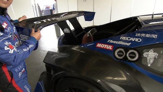 supergt brz gt300 rear aerodynamic - supergt brz gt300 rear aerodynamic photo image