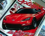 Toyota FT-86, Option magazine, red black panda color