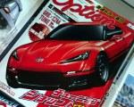 Toyota FT-86, Option magazine, red black panda color
