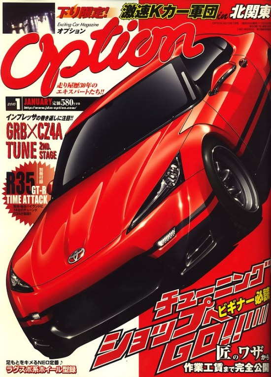 FT-86 on Option Magazine cover, Toyota FT-86 concept, red black panda