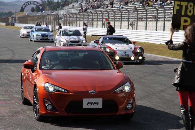 Toyota_86_TGRF2011