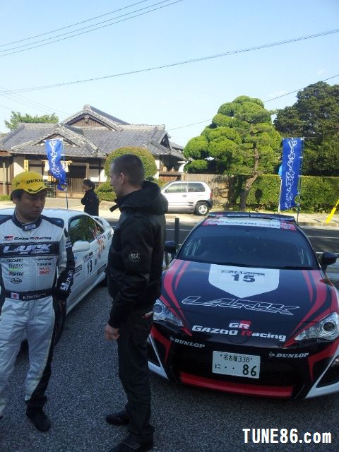 toyota 86 rally luck karatsu kyushu japan gazoo racing 1
