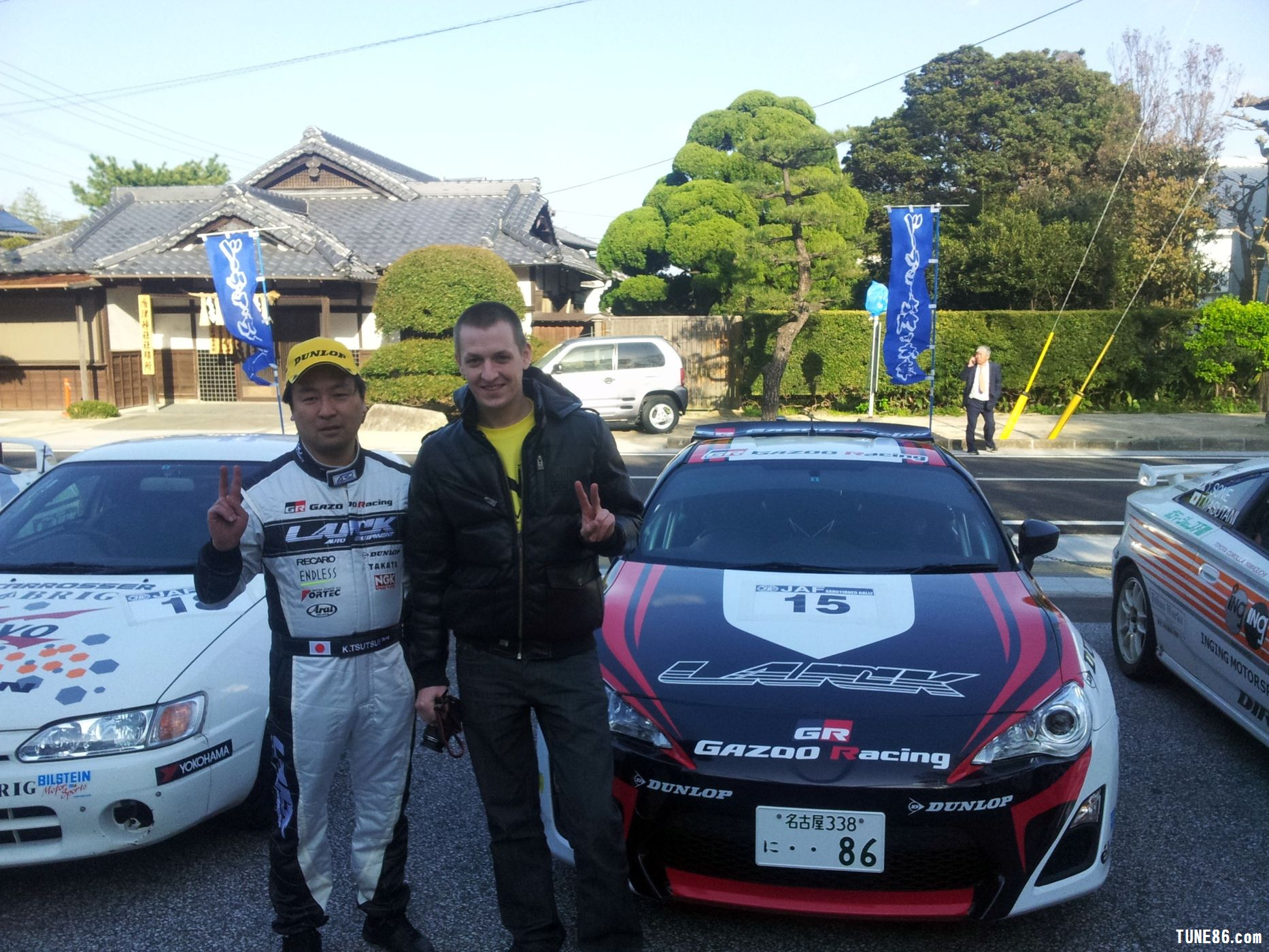 toyota 86 rally luck karatsu kyushu japan gazoo racing 3