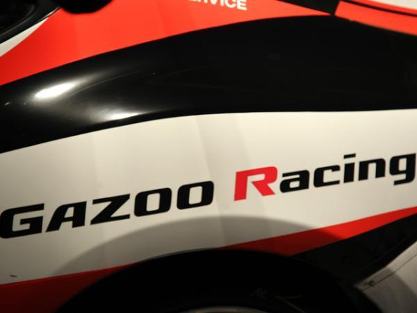 Toyota 86 Gazoo Racing N24 04