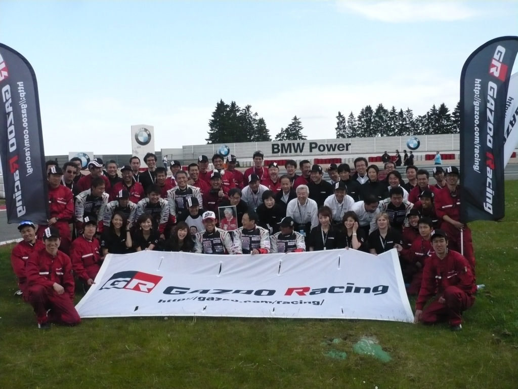gazoo racing team n24 24h