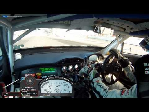 TGRF2012 MAX ORIDO RACING DRIFT EXTREME ON-BOARD CAMERA