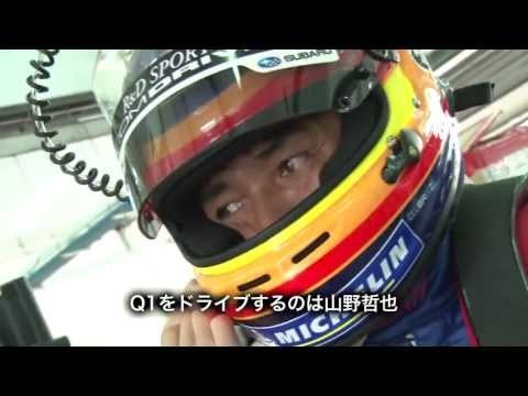 2013 SUPER GT Rd.3 セパンインターナショナルサーキット